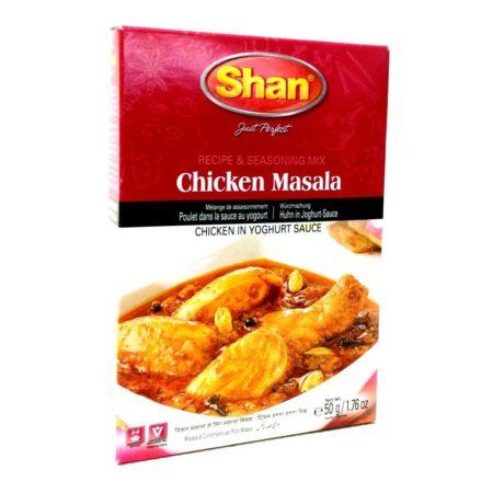 Curry Chicken Masala