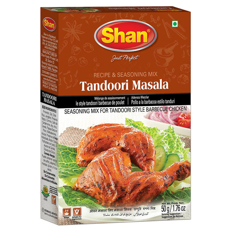 Curry Tandoori Chicken Barbecue, 50g