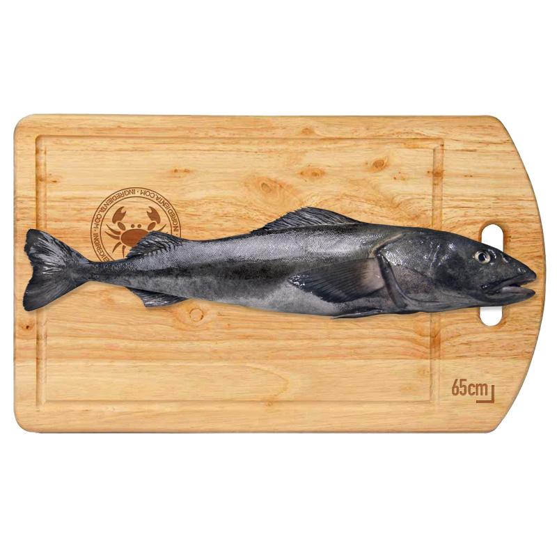 Bacalao Negro Fresco Entero